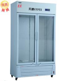 YP-P618KWS实验室防爆恒温恒湿柜