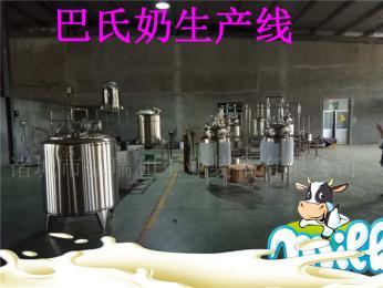 500巴氏奶流水线|巴氏酸奶加工设备