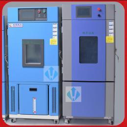 SMB-150PF可编程式恒温恒湿环境检测试验箱直销厂家