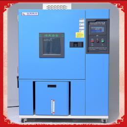 THC-225PF广东皓天设备高低温湿热试验箱