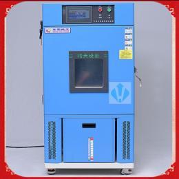 SMC-80PF可程式标准型环境试验箱