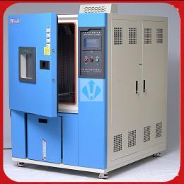 SMC-408PF皓天非标准型恒温恒湿实验室