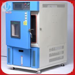 SMA-80UP按键式恒温恒湿机/调温调湿实验室