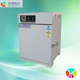 东莞皓天ST-138小型电热鼓风干燥箱