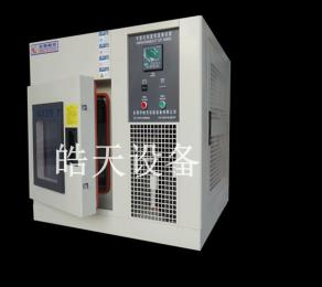 SMB-36PF东莞桌上型环境试验箱36L直销厂家
