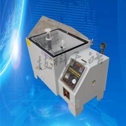 SH-60交变(循环)复合式盐雾腐蚀试验箱