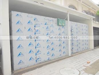 冷藏库深圳餐厅厨房冷藏库设计安装