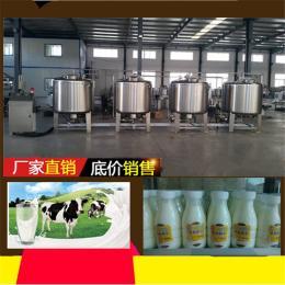 加工定制巴氏奶生产线-小型巴氏奶生产线设备