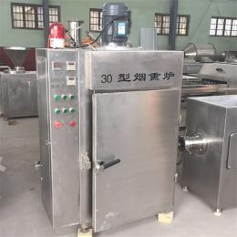 QZX/100热销烧烤烟熏炉