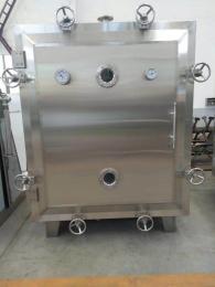 FZG-15供应静态方型真空干燥机