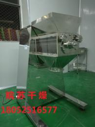 YK-160保健品沖劑搖擺制粒機