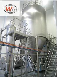 LPG-25植脂末烘干机 高速离心喷雾干燥机