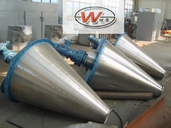 SHJ系列-8混合机生产厂家 双螺杆锥形混合