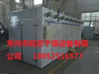 SMH-30果脯隧道式热风烘箱