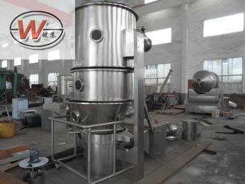 FL-120山西大同生物制药沸腾制粒干燥机