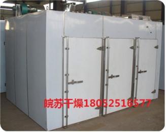 CT-C-4土豆烘箱、热风循环烘箱