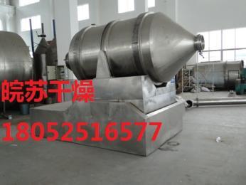 EYH-2000调味品混合机