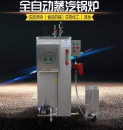 70kg锅炉旭恩商用70KG燃油免检蒸汽发生器 全自动不锈钢立式小型烧油锅炉