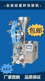 160A白砂糖自动落料量杯立式包装机