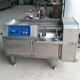QD/350鸡米花切丁机