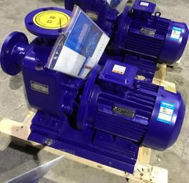 100BZ-40市政綠化專用自吸式噴琳泵 自吸離心泵