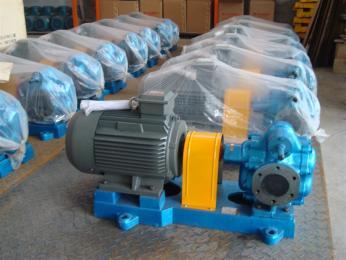 石油行业kcb齿轮泵 输油齿轮油泵 柴油输送泵