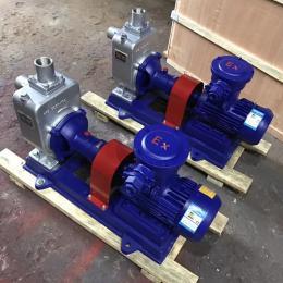 80CYZ-13不銹鋼自吸離心泵 耐腐蝕自吸泵 化工廢液泵