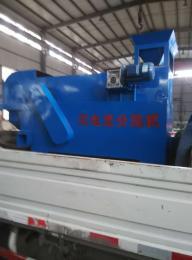 320*900温州有色金属分离机设备真正能分选物料