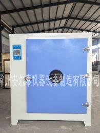 101-2A電熱鼓風干燥箱