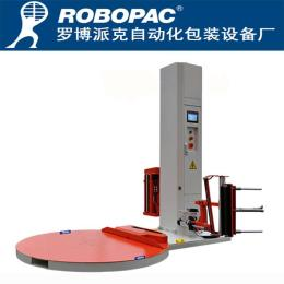 ROBO-T6S河源ROBOPAC自动遥控拉伸膜缠绕机选购