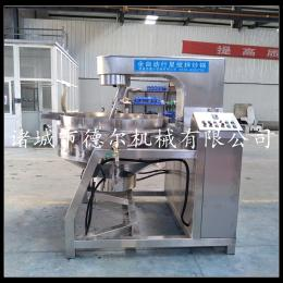 DER-100L全自动花生酱 炒料机 燃气 电加热行星搅拌炒锅