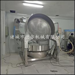 DER-1000L大型四爪酱料搅拌炒锅 全自动燃气炒锅