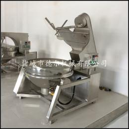 DER-300L馅料搅拌设备 月饼馅料炒锅 厂家供应 全自动电加热行星搅拌锅