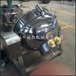 DER-500L花生蒸煮锅 电加热导热油夹层锅