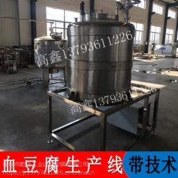 齊全血豆腐生產線廠家