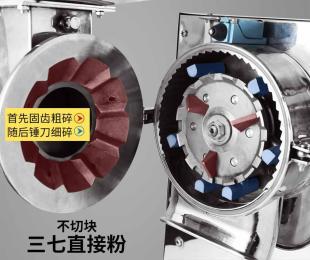 廣州診所用三七瑪咖打粉機