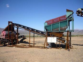 旱地磁選機械