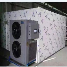 齐全空气能热泵烘干机设备
