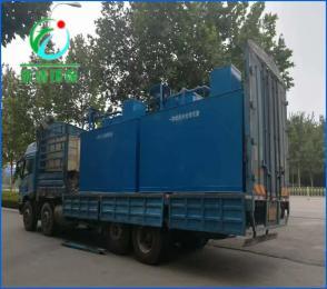 油漆废水处理设备,厂家报价,潍坊水清环保