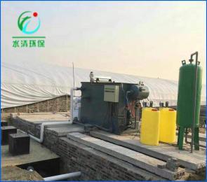 果汁废水处理设备,厂家报价,潍坊水清环保