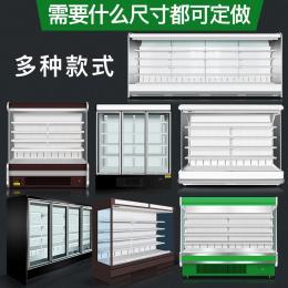 FG-2000F广西南宁定制超市风幕柜水果冷藏保鲜柜饮料柜