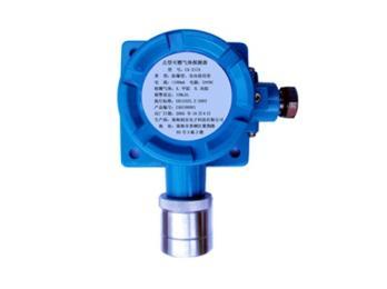 CA-217A-D徐州氢气浓度报警器厂家/价格 氢气报警系统