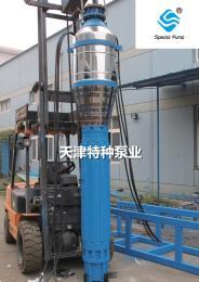 QKQK矿用潜水泵现货供应