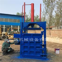10吨小型立式废纸药材液压打包机厂家价格