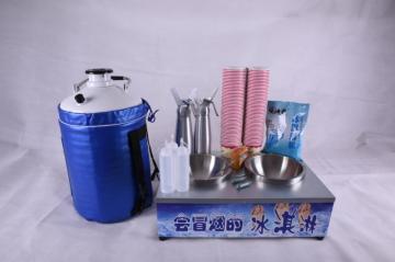 SK-01山东圣科烟雾冰淇淋机|液氮冰淇淋机,带你体验烟雾缭绕新口味