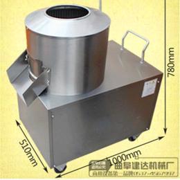 450专业土豆去皮机价格 厨房用小型薯类削皮机