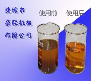 HLLY-80食品油滤油机