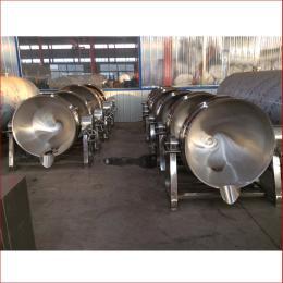 蒸汽加热搅拌式刮板式可倾式立式夹层锅