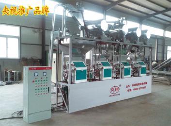 6FTY-15T全自動小麥面粉機 四組面粉機