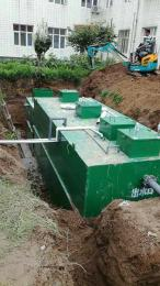 小型洗涤废水处理系统地埋设备